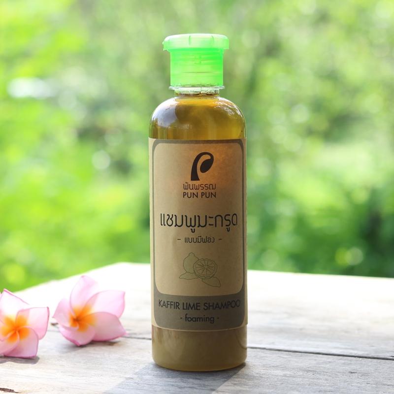 แชมพูมะกรูด แบบมีฟอง Kaffir Lime shampoo foaming