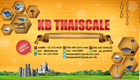 KB THAISCALE