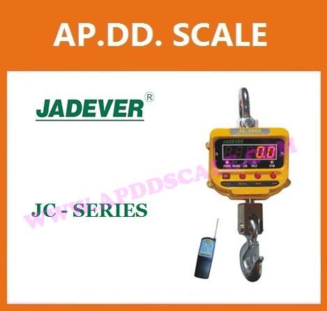 เครื่องชั่งดิจิตอล เครื่องชั่งแขวน 2ตัน ความละเอียด 0.5กิโลกรัม พร้อมรีโมทคอนโทรล ยี่ห้อ JADEVER JC Series 2T/0.5kg