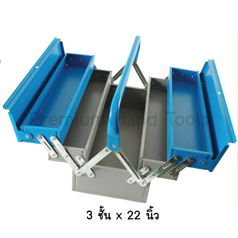 กล่องเครื่องมือ CONSO 3 ชั้น 22 นิ้ว