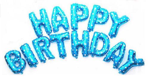 ลูกโป่งฟอยล์ตัวอักษร HAPPY BIRTHDAY (สีฟ้า)