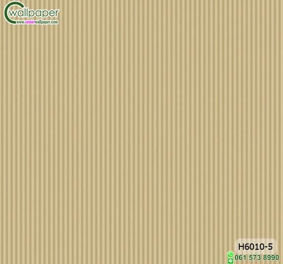 วอลเปเปอร์เกาหลี หน้ากว้าง ลายทางเล็ก สีเหลือง