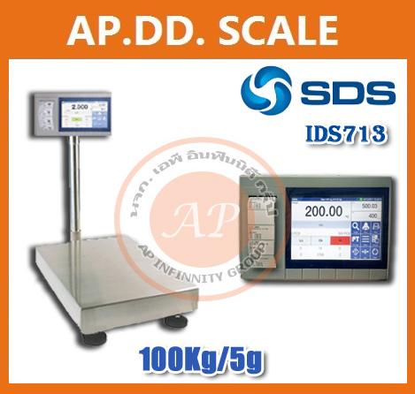 ตาชั่งดิจิตอล เครื่องชั่งน้ำหนักตั้งพื้น 100กิโลกรัม ความละเอียด 5กรัม แบบมีเครื่องพิมพ์สติกเกอร์ในตัว ยี่ห้อ SDS รุ่น IDS713มี Built-In Printer ในตัว สามารถปริ้นสติ๊กเกอร์ได้