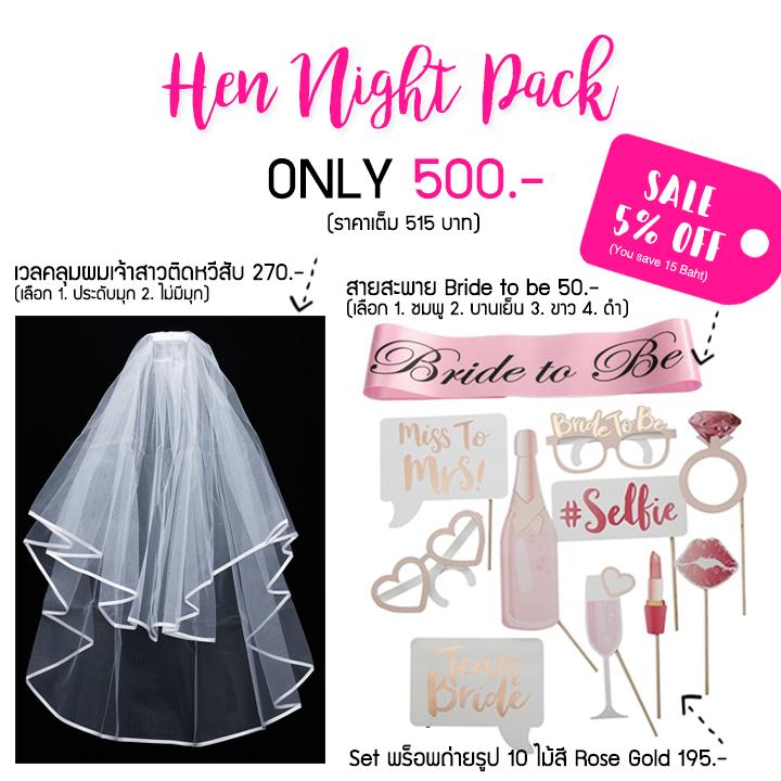Hen Night Pack 8