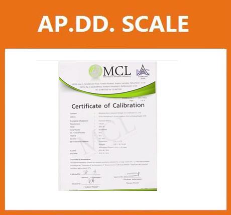 ใบ Certificate เครื่องชั่งดิจิตอล ขนาดน้ำหนักชั่ง 60 กิโลกรัม ใบ Certificate เครื่องชั่งจากเอกชน