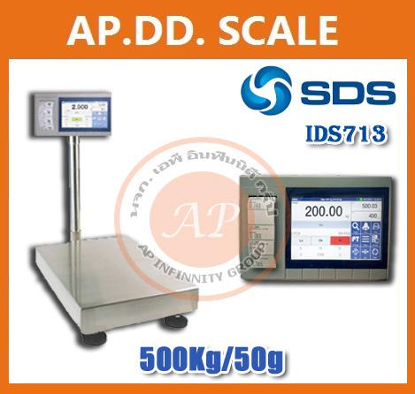 ตาชั่งดิจิตอล เครื่องชั่งน้ำหนักตั้งพื้น 500กิโลกรัม ความละเอียด 50กรัม แบบมีเครื่องพิมพ์สติกเกอร์ในตัว ยี่ห้อ SDS รุ่น IDS713 มี Built-In Printer ในตัว สามารถปริ้นสติ๊กเกอร์ได้