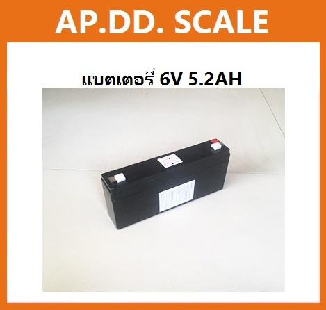 แบตเตอรี่เครื่องชั่ง6V 5.2Ah แบตเตอรี่อะไหล่เครื่องชั่ง แบตหน้าจอเครื่องชั่ง แบตเตอรีแบบแห้งสำหรับหัวอ่านเครื่องชั่ง LEOCH Battery 6V 5.2Ah