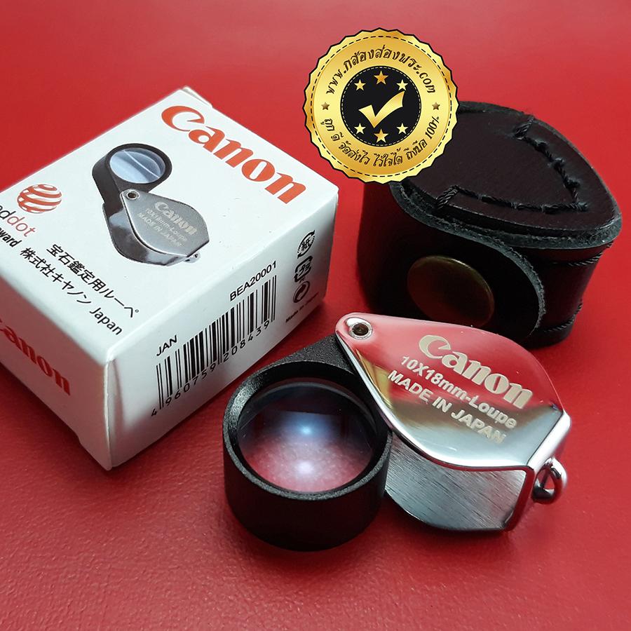 กล้องส่องพระ Canon10x18mm FullHD สีเงิน