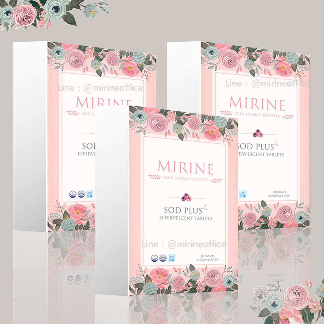 MIRINE SOD PLUS 3 กล่อง