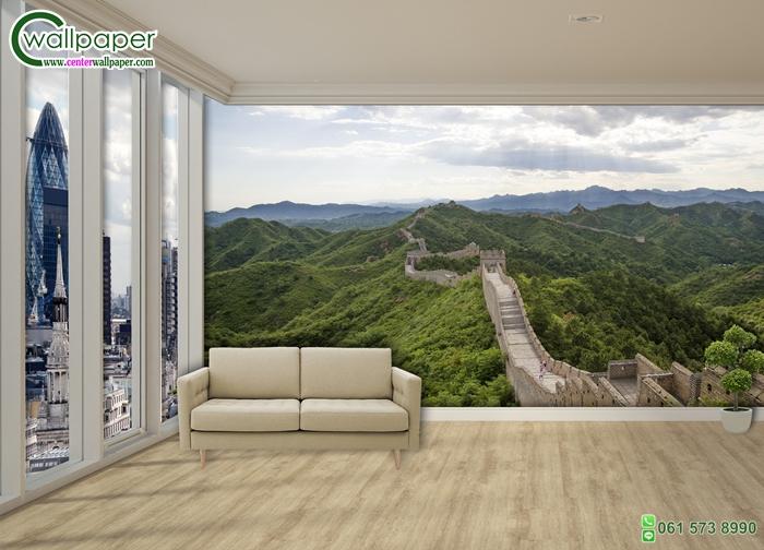 วอลเปเปอร์ติดผนังภาพวิว กำแพงเมืองจีน