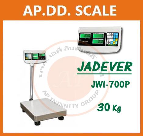ตาชั่งดิจิตอล30kg เครื่องชั่งคำนวนราคา เครื่องชั่งแบบตั้งพื้น30kg ละเอียด0.005kg ยี่ห้อ JADEVER รุ่น JWI-700P ขนาดแท่น 30*40cm