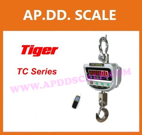 เครื่องชั่งดิจิตอล เครื่องชั่งแขวน15ตัน ความละเอียด 5กิโลกรัม พร้อมรีโมทคอลโทรล TIGER รุ่น TIGER - TC-01 (ผ่านการตรวจรับรอง)