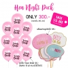 Hen Night Pack 13