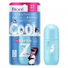 Kao Biore Deodorant Z Cool Roll on (สูตรเย็น)
