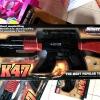 ปืนAK47ดำ