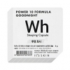 It' skin Power 10 Formula Goodnight Wh Sleeping Capsule