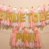 BRIDE TO BE Backdrop 5