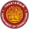 (สมัครทางอินเทอร์เน็ต) กรมราชทัณฑ์ เปิดสอบบรรจุเข้ารับราชการ สมัคร5-20ก.ค.2560