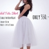 Super Fluffy Tutu Skirt (80 CM)