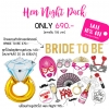 Hen Night Pack 14