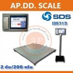 ตาชั่งดิจิตอล เครื่องชั่งน้ำหนักตั้งพื้น 2000กิโลกรัม ความละเอียด 200กรัม แบบมีเครื่องพิมพ์สติกเกอร์ในตัว ยี่ห้อ SDS รุ่น IDS713มี Built-In Printer ขนาดแท่น 100x100cm. ในตัว สามารถปริ้นสติ๊กเกอร์ได้