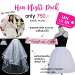 Hen Night Pack 16