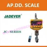 เครื่องชั่งดิจิตอล เครื่องชั่งแขวน 600กิโลกรัม ความละเอียด 0.2กิโลกรัม พร้อมรีโมทคอนโทรล ยี่ห้อ JADEVER JC Series 600/0.2kg