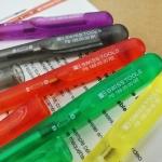 ไขควง PB Swiss Tools รุ่น PB 168.00 ไขควงปากกา พร้อมลุยกับคุณไปทุกที่