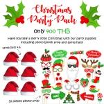 Party Pack - วัน Christmas / ปีใหม่ 2018