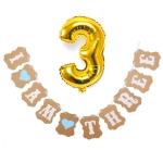 I AM THREE Birthday Set (Balloon + Flag) for Boy