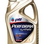 พีทีที เพอร์ฟอร์มา ซินเธติค ขนาด 4 ลิตร ฟรี!! บัตรเติมน้ำมันฯมูลค่า 300 บาท (PTT Performa Synthetic SAE 5W-40, API SN/CF)