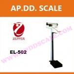ตาชั่งน้ำหนักคน เครื่องชั่งน้ำหนักบุคคล พร้อมวัดส่วนสูง200kg ละเอียด100g วัดส่วนสูงได้60-210cm ZEPPER EL-502