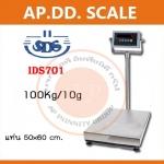 เครื่องชั่งดิจิตอล ยี่ห้อSDS รุ่น IDS701 เครื่องชั่งSDS เครื่องชั่งดิจิตอล100kg เครื่องชั่งSDS 100kg ความละเอียด10g ตาชั่ง100กิโล กิโล 100 กิโล