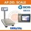 ตาชั่งดิจิตอล เครื่องชั่งน้ำหนักตั้งพื้น 500กิโลกรัม ความละเอียด 50กรัม แบบมีเครื่องพิมพ์สติกเกอร์ในตัว ยี่ห้อ SDS รุ่น IDS713 มี Built-In Printer ในตัว สามารถปริ้นสติ๊กเกอร์ได้ thumbnail 1