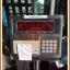 เครื่องชั่งดิจิตอลตั้งพื้นพร้อมพิมพ์ 60 กิโลกรัม ความละเอียด 5 กรัม ขนาดแท่นชั่ง40*50cm เครื่องชั่งบิ้วอินปริ้นเตอร์ 60โล เครื่องชั่ง built in printer ยี่ห้อ TIGER รุ่น TI-02P-60K thumbnail 5