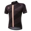 เสื้อปั่นจักรยานแขนสั้น Exclusive : EX170500