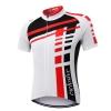 เสื้อปั่นจักรยานแขนสั้น Exclusive : EX170440