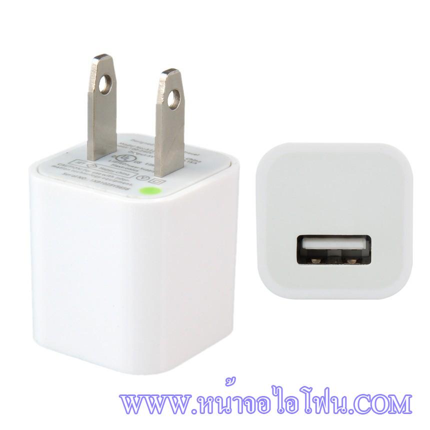 ปลั๊กชาร์จ USB ไอโฟนทุกรุ่น
