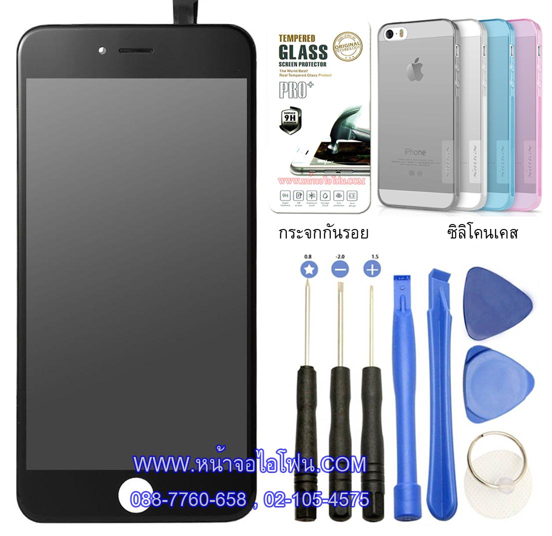 อะไหล่ไอโฟน หน้าจอ + ทัชสกรีนไอโฟน 6Plus OEM แท้ ประกัน 30 วัน