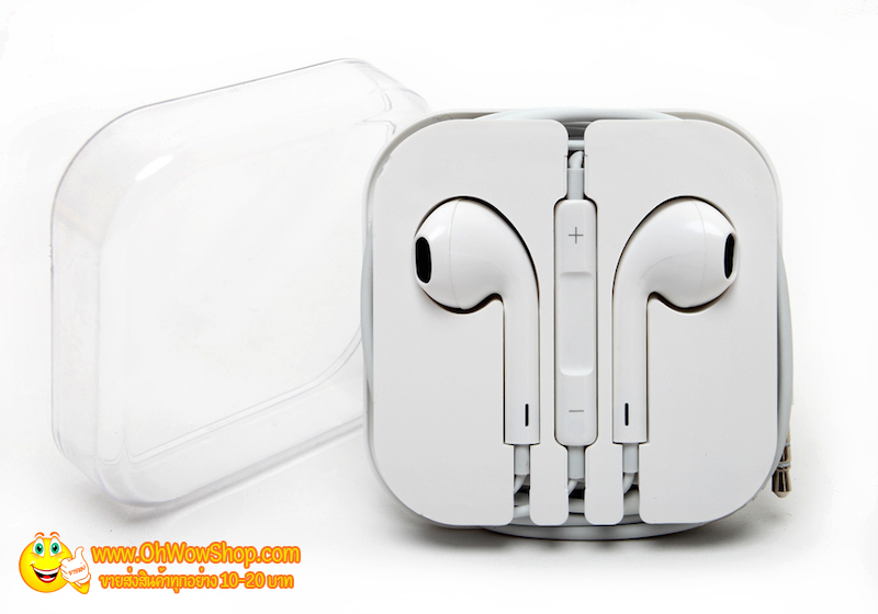 หูฟังไอโฟน iPhone Earbuds ราคา 140 บาท / 10 ชิ้น