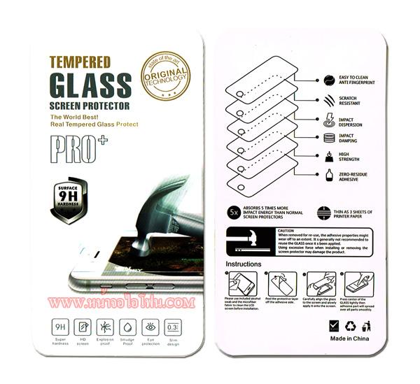 ฟิลม์กระจก iPhone 5 5S 5C