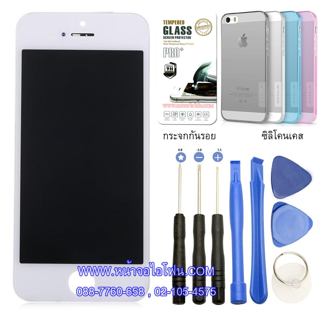 หน้าจอ iPhone 5S สีขาว งาน OEM ประกัน 30 วัน