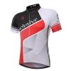 เสื้อปั่นจักรยานแขนสั้น Exclusive : EX170080