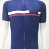 เสื้อปั่นจักรยานแขนสั้นโปรทีม : SP160450