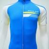 เสื้อปั่นจักรยานแขนสั้นโปรทีม : SP160050