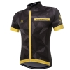 เสื้อปั่นจักรยานแขนสั้น Exclusive : EX170230