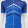 เสื้อปั่นจักรยานแขนสั้นโปรทีม : SP160120