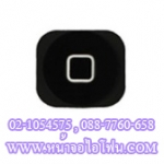 อะไหล่ไอโฟน 5 ปุ่ม Home นอกไอโฟน 5 (สีดำ)