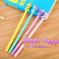 ปากกา Peppa Pig ราคา 96 บาท 12 ชิ้น/โหล