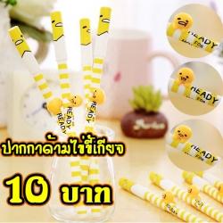 ปากกาด้ามไข่ขี้เกียจ (ไข่เกาะ) (เจลดำ) 120 บาท/โหล 12ชิ้น/โหล